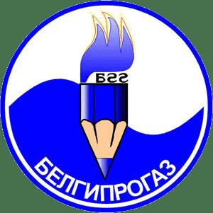 Белгипрогаз