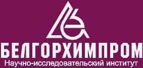 Белгорхимпром