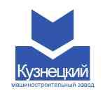 Кузнецкий машиностроительный завод