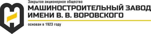 Завод имени Воровского