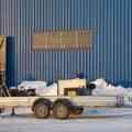 Установка для геофизических изысканий УБ-2П