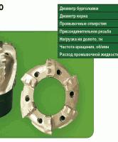 Снаряд УКР-172/100