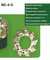 Снаряд УКР-164/80