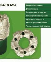 Снаряд УКР-138/67, СКУ-138/67