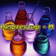 Модифицированный крахмальный реагент «Нефтестар-М»